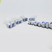 高分子固态铝电解电容器