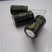 高分子固液混合铝电解电容器