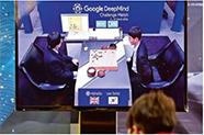 深度剖析DeepMind之于谷歌的价值有多大?