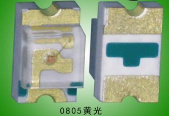 0805黄光LED灯珠
