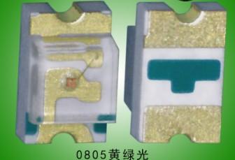 0805黄绿LED灯珠