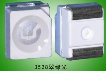 3528翠绿LED灯珠