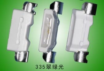 335翠绿色LED灯珠