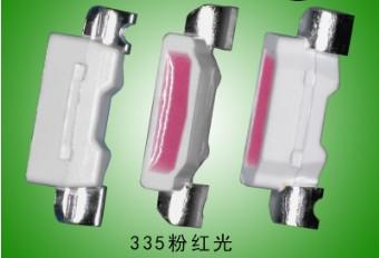 335粉红LED灯珠