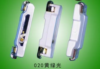 020黄绿色灯珠
