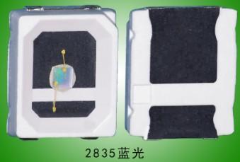 2835蓝色灯珠