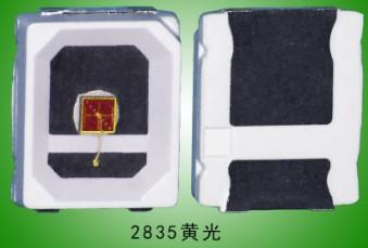 2835黄色灯珠