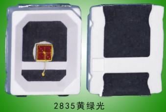 2835黄绿色灯珠