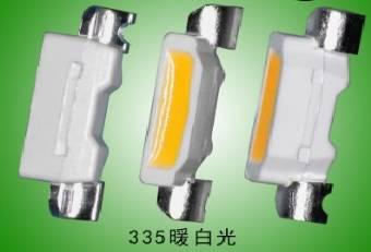 335暖白光LED灯珠