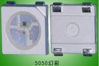 5050RGB幻彩LED灯珠