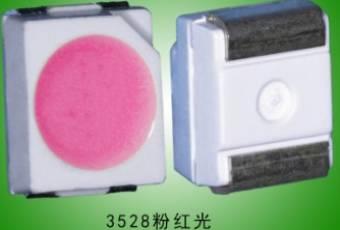 3528粉红LED灯珠