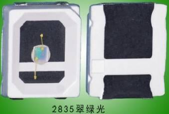 2835翠绿色灯珠