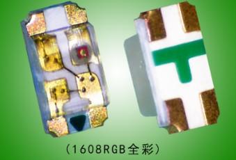 LED1608RGB共阴