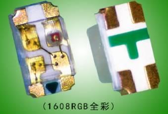 1608单体RGB
