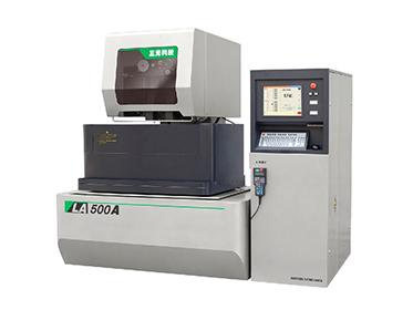 LA500A(浸水机)--精密数控慢走丝线切割机