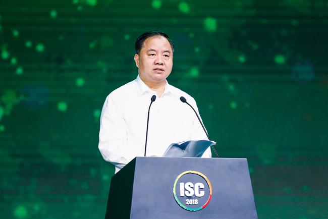 2018 ISC互联网安全大会