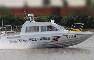 電推公務艇